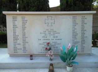 La tomba comune dei prigionieri di guerra austro-ungarici nel cimitero di Mestre. Foto di A. Donadel 2014.